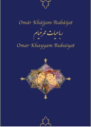 Omar Khajjam Rubaija